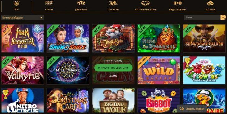 игровые автоматы казино Play Fortuna