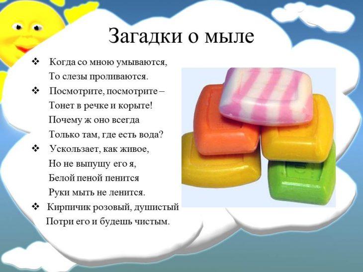 лауриты, мыльная опера стихи про мыло предстоит определить пользователя